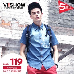 Viishow men's wear summer dresses men's street fashion short sleeve shirt original minimalist short summer youth men lined denim jacket