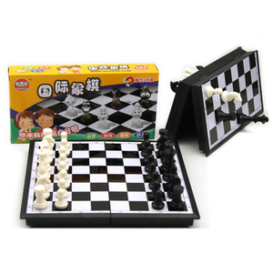 Chess children learning early childhood education puzzle portable magnetic folding chessboard 2 intelligence chess toy