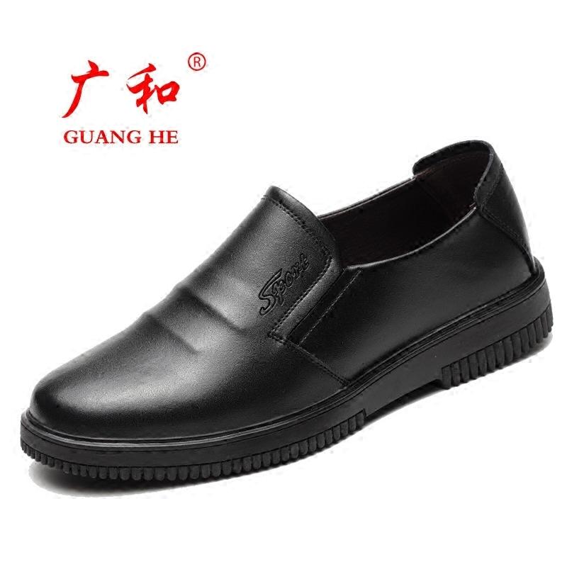 厨房鞋厨师鞋男防滑防水防油工作鞋冬季酒店专用耐油耐磨真皮鞋女