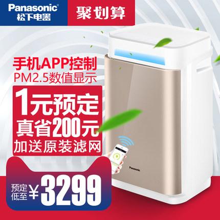 松下空气净化器73C7PTM怎么样 家用除尘甲醛雾霾好吗评价