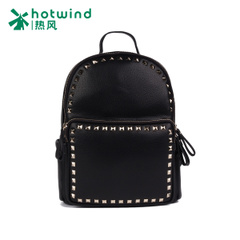 Hot handbags new MS rivet backpack boom female Korean leisure travel backpack 5002H5701