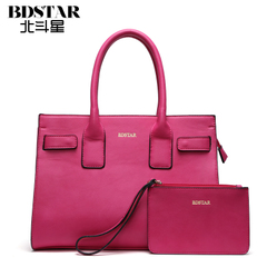 Big Dipper 2015 new ladies bag fashion handbag intra-Europe simple single diagonal shoulder handbag