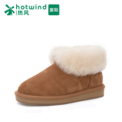 Hot new winter snow boots shoes boys frizzled feather collar and down to keep warm short boot H89B5404