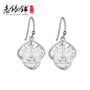 Old Pu s925 Silver earrings, Silver earrings women''s fashion retro earrings women temperament long Silver earrings pendant gift