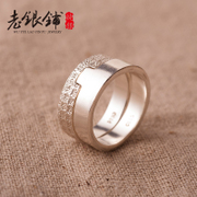 Original handmade silver couples ring a couple of Korean fashion 99 pure silver ring, silver ring for men and women couples