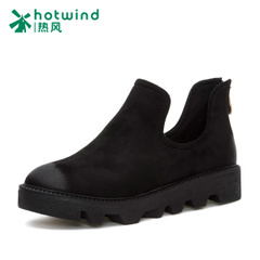 Hot air in 2016 new ladies casual platform boot women flat bottom zipper short boots H02W6128