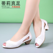 Tilly cool feet in summer 2015 new comfortable leather fish low in the Korean version of the mother with large air sandal