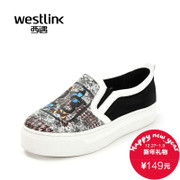 West fall 2015 new Fu shoes, casual and comfortable music printing increased lazy was wearing thick-soled shoes wave