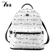 Princess Korean fashion new bag school shoulder bag backpack doubles 2015 autumn and winter air leisure travel bags