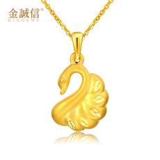黄金3D吊坠 天鹅 送礼 新生儿礼品 硬金吊