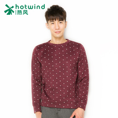 Hot Korean Turtleneck Sweater men t retro Turtleneck knit sweater coat men 20W5710