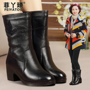 Philippine girl mother Martin boots leather boots of the middle and old aged women's shoes boots with middle-aged women's boots cotton boots in winter