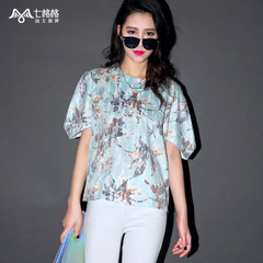 Seven space space OTHERMIX color printing with white stitching with embroidery short sleeve chiffon shirt
