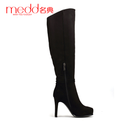 Name code autumn 2015 Europe slim skinny leg boots pointed toes fine with super high heel knee boots women
