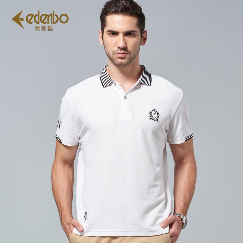 爱登堡丝光棉T恤夏季新款男士短袖翻领T恤青年纯色商务休闲短T恤