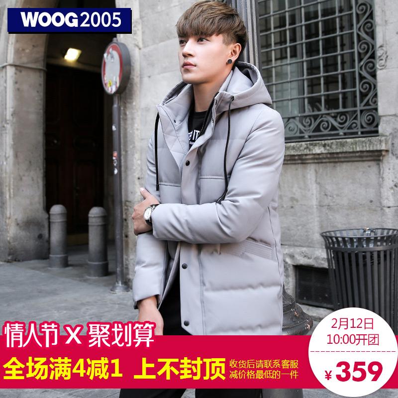 WOOG2005男士连帽中长款羽绒服2016