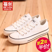Becky 2015 fall classic canvas shoes men's shoes lovers shoes low cut casual Korean version flows air shoes