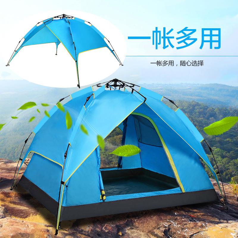 创悦户外折叠大帐篷2人3-4人野外露营全自动双层防雨旅行帐篷