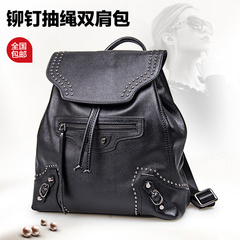 2015 new leather shoulder bag for fall/winter tide Korean fashion rivet top layer leather large capacity backpack bag girls