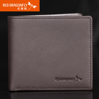 Red Dragonfly leisure trends new men's money clip wallet pressure wallet leather card wallet