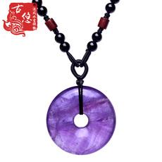 古悠正品天然紫水晶平安扣 紫水晶吊坠大小男女士项链配挂绳礼物