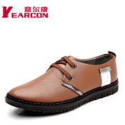 Kang authentic men's 2014 summer styles the first layer of breathable shoes leather shoes casual shoes
