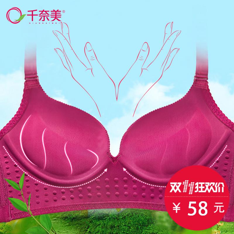 千奈美新款拉丝无钢圈女文胸 一片式无痕聚拢舒适调整型内衣