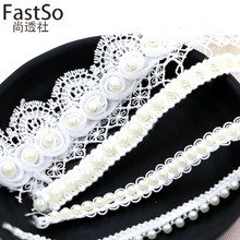 Beading lace accessories white pearl lace skirt wedding dress DIY decoration accessories