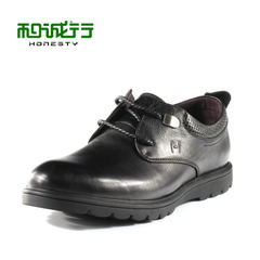 He Chenghang and the spring and autumn new style leather business attire Derby shoes men's laced leather shoes 0200050
