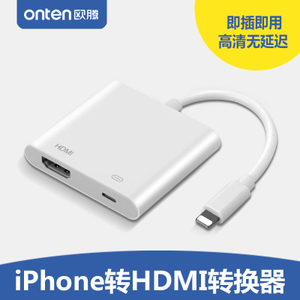 Ou Teng ipad turn hdmi adapter cable Apple mobile phone connection hd television projector car converter