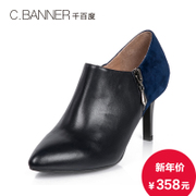 C.BANNER/banner-fall 2015 new leather/cashmere leather stitching shoes ankle boots A5422604