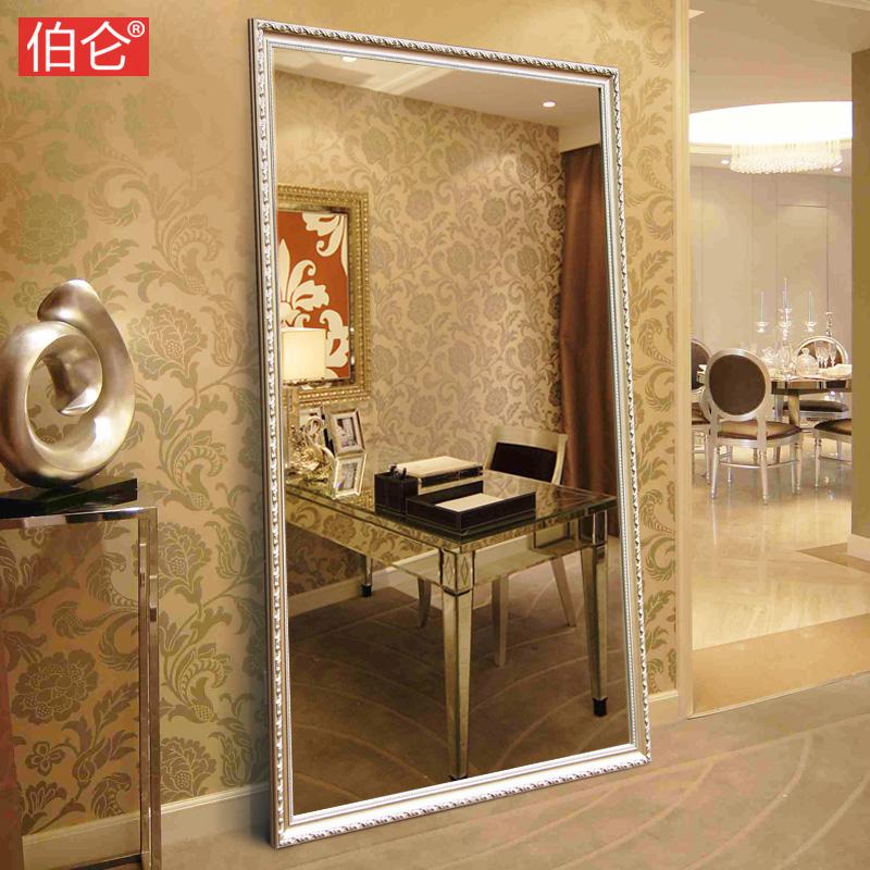 伯仑 欧式穿衣镜实木试衣镜 壁挂全身镜简约落地镜服装店大镜子