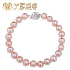 千足珠宝花语近圆强光基本光洁7mm 淡水珍珠银扣手链首饰
