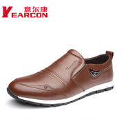 Welcome new leather men's genuine 2015 fall trend of Korean youth sets foot in sports and leisure shoes