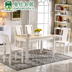 Prince's small apartment simple modern ivory white painted solid wood marble dining table and chair combination residential furniture