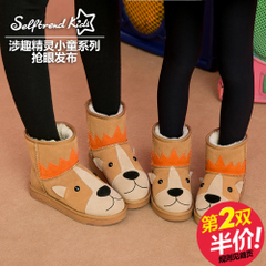 Interesting 2015 new cute little lion in winter-related colour matching leather children's snow boots shoes for boys T55913K