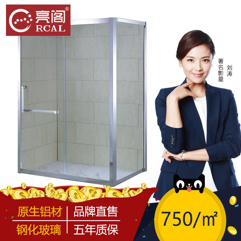 亮阁淋浴房整体浴室移门钢化玻璃沐浴房隔断正方形简易房定制套装