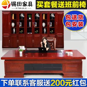 办公家具大班台老板桌总裁桌椅组合经理办公桌简约油漆班台实木皮
