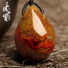 三缘证宝战国红原石吊坠宣化玛瑙女心型挂件鸡油黄男项链坠DZY125