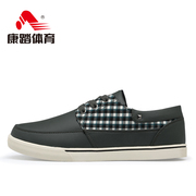Kang advent of 2015 autumn new casual shoes men's shoes sneaker Korean wave fashion flat-bottom low cut men shoes