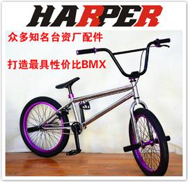 全新正品 20寸BMX 表演车花式小轮车街车特技动作自行车极限 包邮