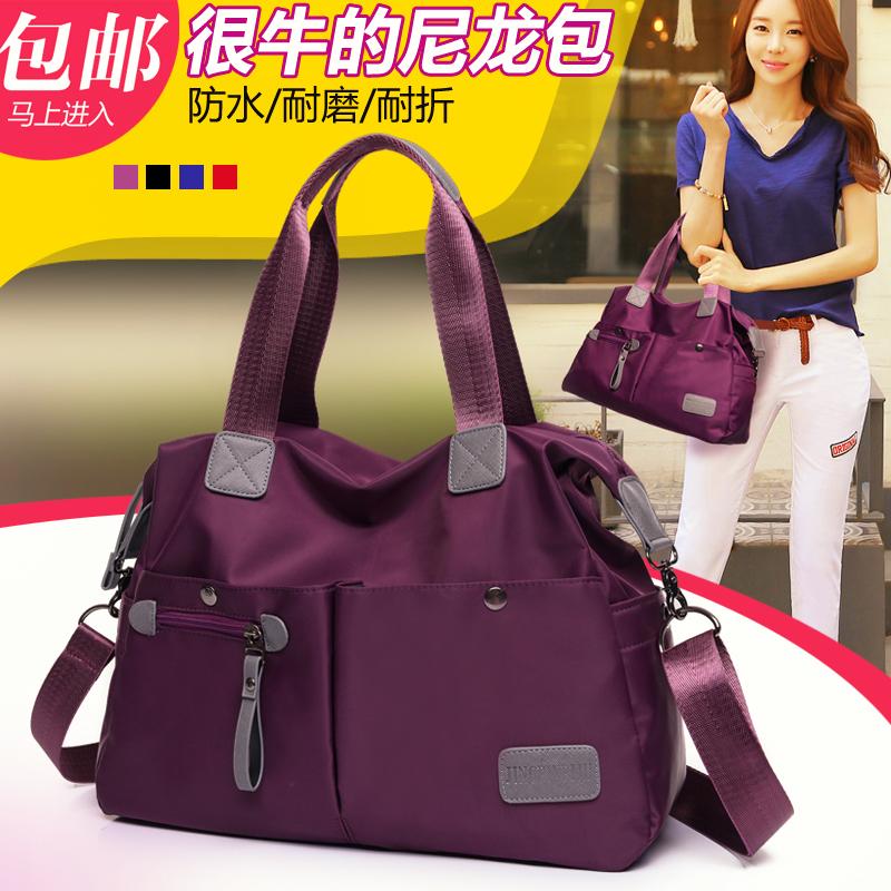 春夏新款女包日韩女士旅行包尼龙牛津布帆布包单肩手提斜跨大包包