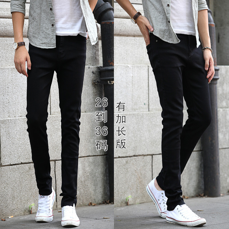 26码加长男裤高个子27码牛仔裤子瘦人长腿1尺9小码25号显瘦小脚裤