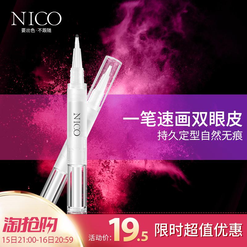 Nico双眼皮定型霜隐形防水持久韩国大眼化妆品工具非胶水纤维条贴
