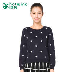 Hot ladies ' spring and autumn sweet little flowers long sleeve t-girl slim Institute Korea version of the t-wave 09H5706