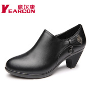 Kang shoes fall 2015 new simple spike heel rhinestone genuine leather commuter West shoes women