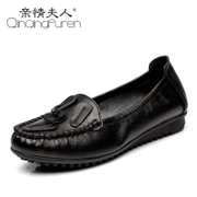 Mrs family round-headed MOM and old leather soft shoes flat shoes non-slip flat beans beans the elderly women's shoes