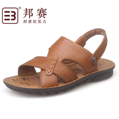 State game counter men's sandals in summer 2015 new soft comfortable non-slip breathable casual shoes men's shoes