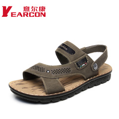 Kang man Sandals 2015 summer styles daily casual and comfortable leather shoes men's shoes men's slippers