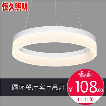 led吊灯 现代简约客厅灯 圆形餐厅灯创意个性环形灯饰 餐吊灯-恒久照明灯饰